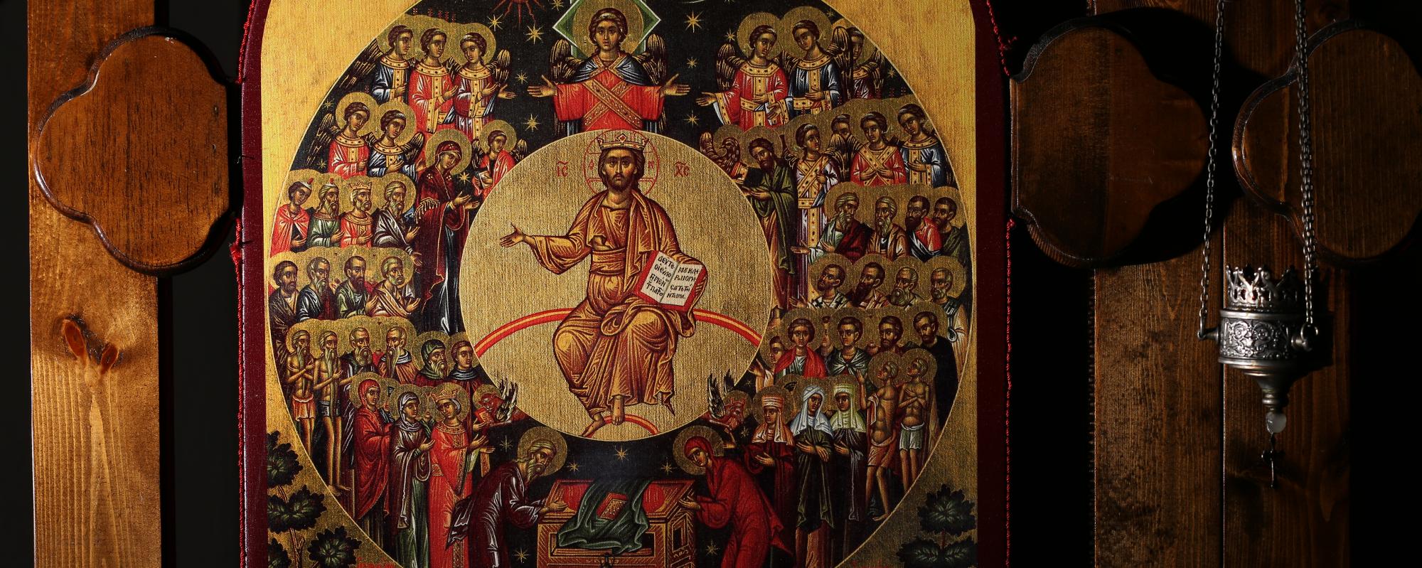 Prayer Requests – All Saints Antiochian Orthodox Church